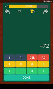 Math Path- screenshot thumbnail