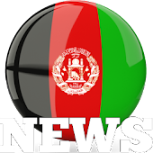 Afghanistan News - Latest News