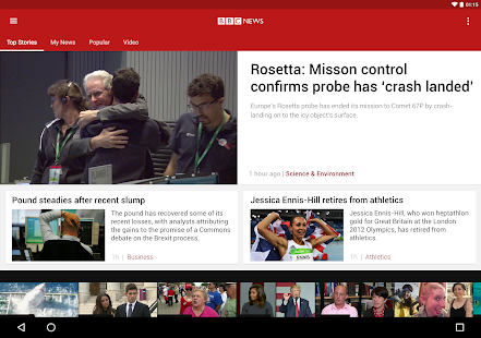 BBC News Screenshot 12