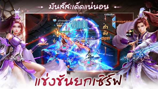 Sword Fantasy-u0e40u0e0bu0e35u0e22u0e19u0e23u0e31u0e01u0e01u0e23u0e30u0e1au0e35u0e48u0e04u0e39u0e48 1.0.8 screenshots 8