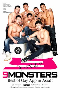 9monsters- screenshot thumbnail