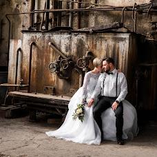 Hochzeitsfotograf Christina Kirsch (christinakirsch). Foto vom 13.12.2018