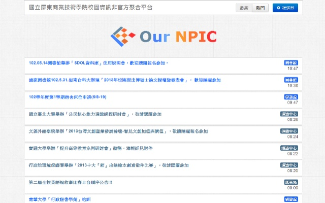 Our NPIC for Google Chrome