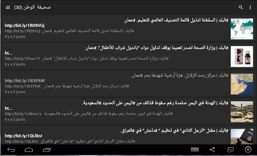 أخبار عمان - عاجل