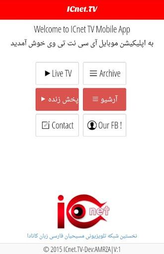 ICnet TV