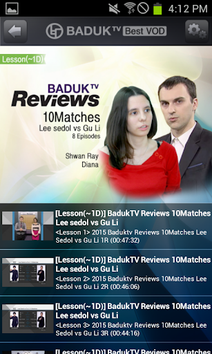 BadukTV Reviews 10Matches
