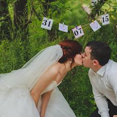 Wedding photographer Alina Chizhova (alinochek3). Photo of 09.09.2015