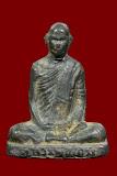 รูปหล่อ หลวงพ่อเดิม วัดหนองโพ จ.นครสวรรค์พ.ศ. 2482 เนื้อตะกั่วหัวลูกปืน สภาพสวยสมบูรณ์พร้อมบัตรรับรองพระแท้ ใต้ฐานจารมือเดิม