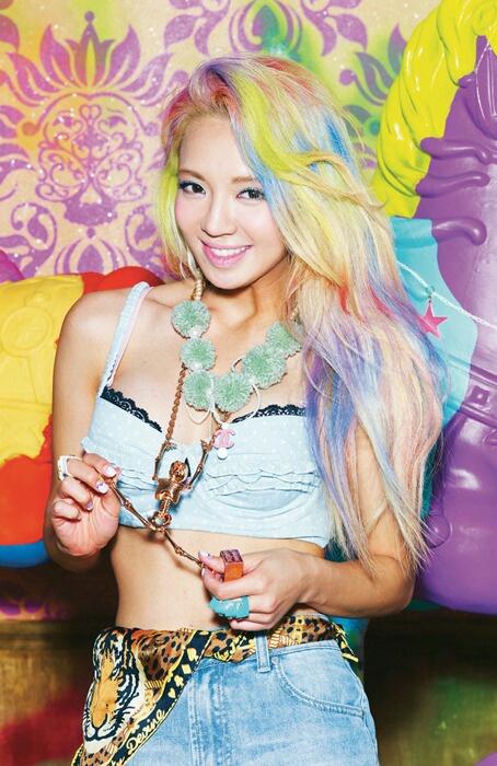 hyoyeon rainbow