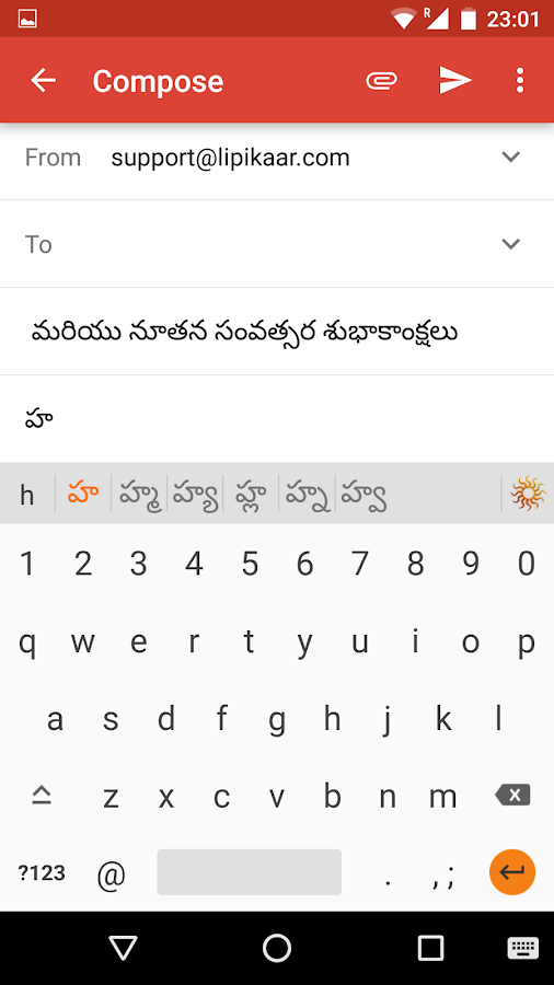 Lipikaar Telugu Keyboard- screenshot