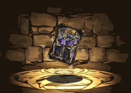 魔王アイエーテースのカード