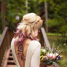Wedding photographer Mariya Fedorova (Njaka). Photo of 06.08.2018