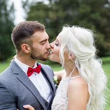 Wedding photographer Ekaterina Mirgorodskaya (Melaniya). Photo of 10.09.2018