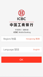 ICBC Mobile Banking - náhled