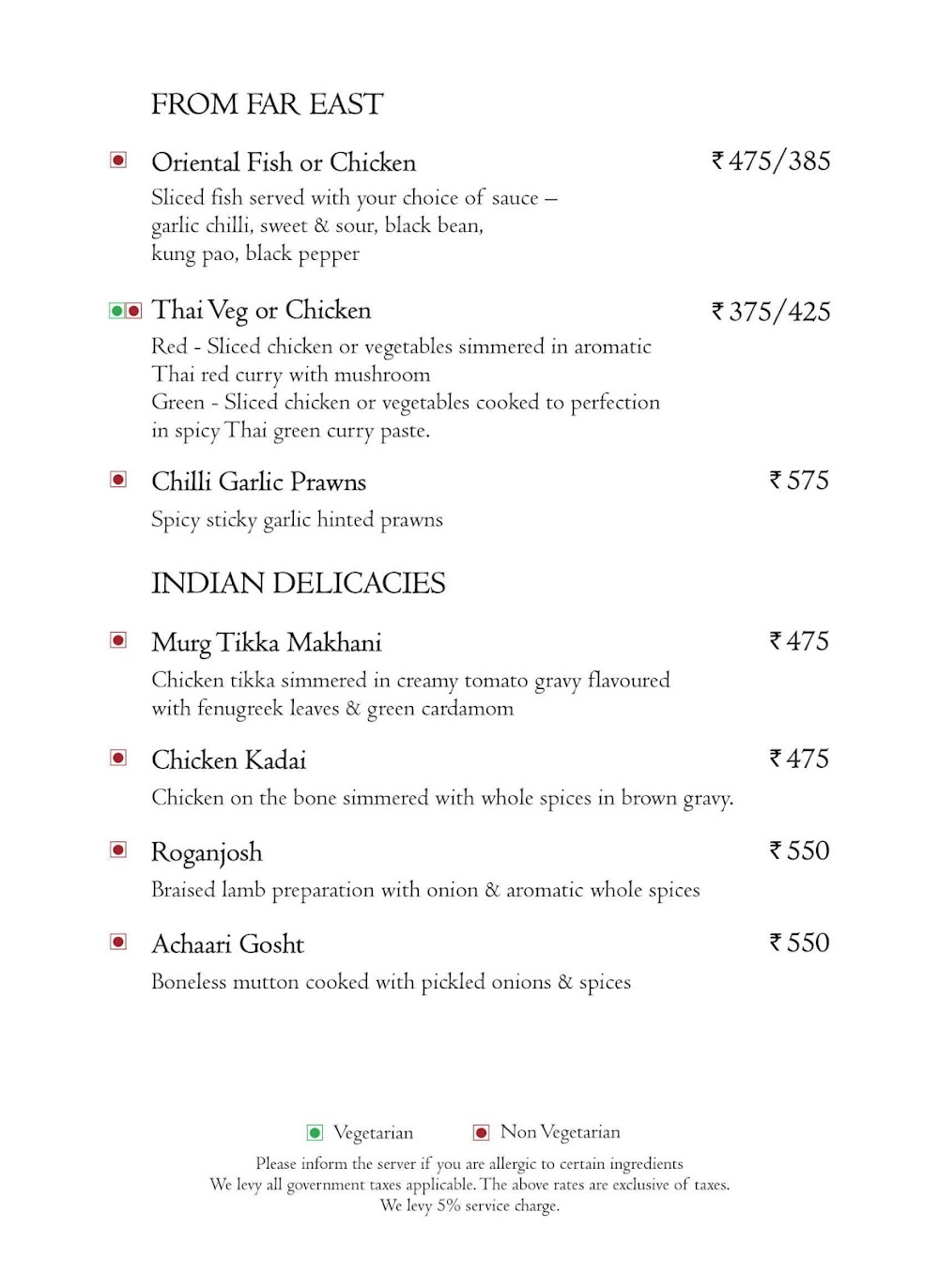 Branche - Golden Tulip Suites menu 3