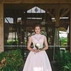 Wedding photographer Ulyana Maleva (uselezneva). Photo of 13.09.2017