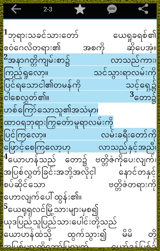 JLPT N1 漢字 - More JLPT N1 Kanji (Advanced Kanji) | Nihongo-Pro ...