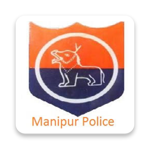 CYBER CRIME POLICE STATION MANIPUR