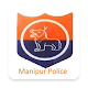 CYBER CRIME POLICE STATION MANIPUR (app)