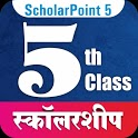 ScholarPoint5: Scholarship Exam Guide icon