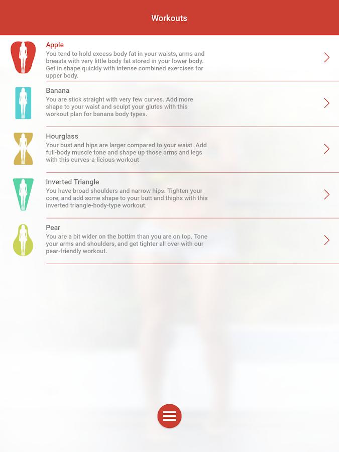 Female Fitness Body Screenshot