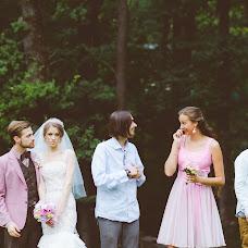 Wedding photographer Dima Francev (vapricot). Photo of 07.09.2013