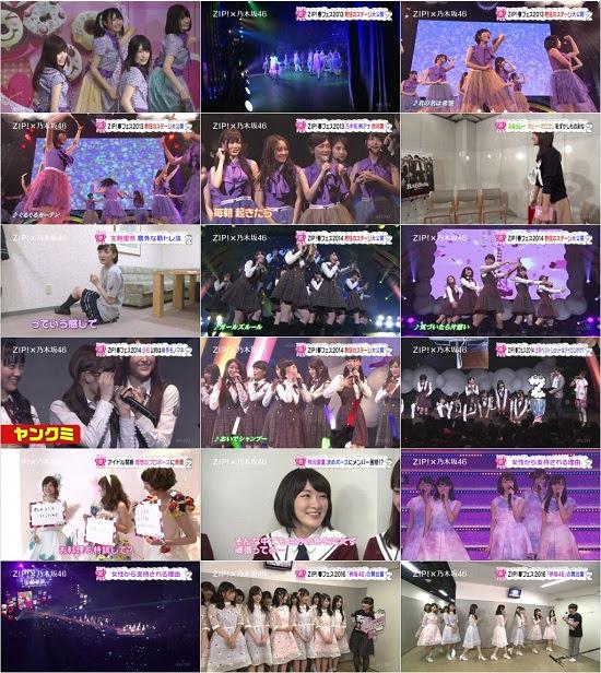 (TV-Music)(1080i) ZIP!× 乃木坂46 結成から5年の軌跡 160907