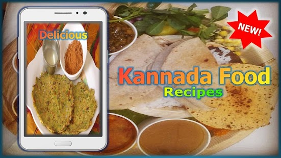 Kannada food recipes videos android apps on google play kannada food recipes videos screenshot thumbnail forumfinder