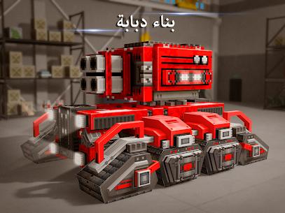 Blocky Cars Online 1