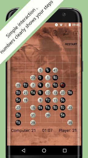 玩免費棋類遊戲APP|下載Gomoku (Five in a row) app不用錢|硬是要APP