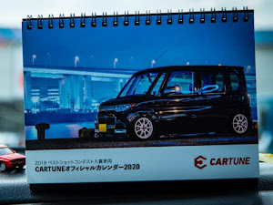 プント スポルティング アバルト  176BV3('99)のカスタム事例画像 Ryuさんの2020年02月07日07:43の投稿