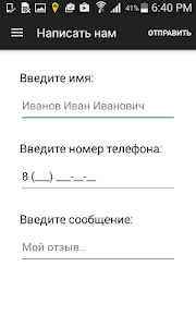 Такси Сейчас screenshot 10