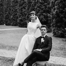Wedding photographer Dmitriy Kervud (Kerwood). Photo of 08.04.2017