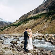 Wedding photographer Sergey Laschenko (cheshir). Photo of 20.04.2017