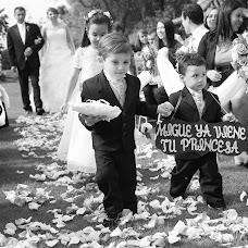Fotógrafo de bodas Camilo Osorio (benditafilms). Foto del 14.05.2015