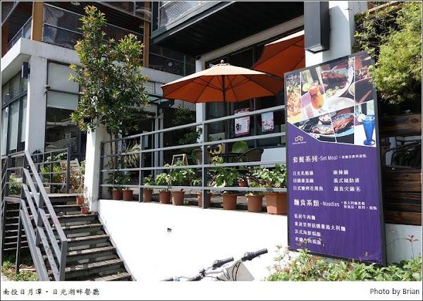 南投日月潭美食。自行車道旁日光湖畔風味飲食館