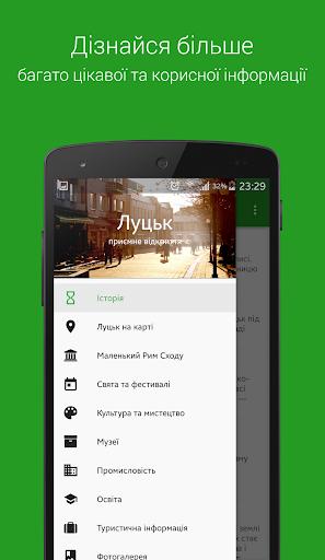 Lutsk. Discover the pleasure