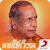 Top 50+ Pt Bhimsen Joshi Songs file APK for Gaming PC/PS3/PS4 Smart TV