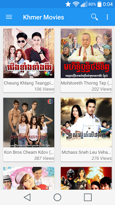 Khmer Movies - screenshot