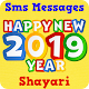 Love Sms,Status and Shayari 2019 for PC-Windows 7,8,10 and Mac