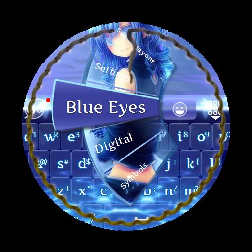 藍眼睛 GO Keyboard 個人化 App LOGO-硬是要APP