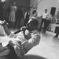 Wedding photographer Lyubov Mishina (mishinalova). Photo of 27.10.2017