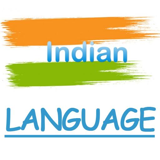 學習印地文的語言