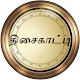 compass(திசைகாட்டி) for PC-Windows 7,8,10 and Mac