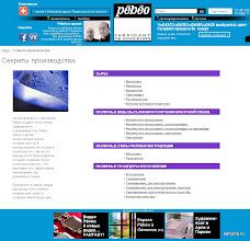 Photo: Все секреты производства материалов Pébéo на русском языке! http://ru.pebeo.com/Pebeo/Sekrety-proizvodstva