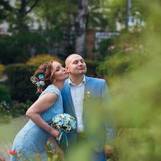 Wedding photographer Svetlana Demchenko (vetka). Photo of 27.06.2017