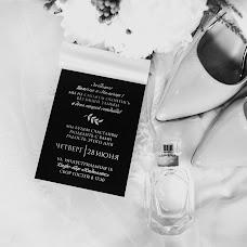 Wedding photographer Anna Zyryanova (ania3613). Photo of 12.08.2018