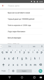 Download Авто.ру: купить и продать авто For PC Windows and Mac apk screenshot 5
