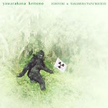 """Photo: HIROYUKI & NAKAMURA""""PAPA""""KOICHI 「yawarakana kemono」CDジャケット試作 2012.0825"""