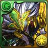 起源神・オーディン=ドラゴン・光槍型